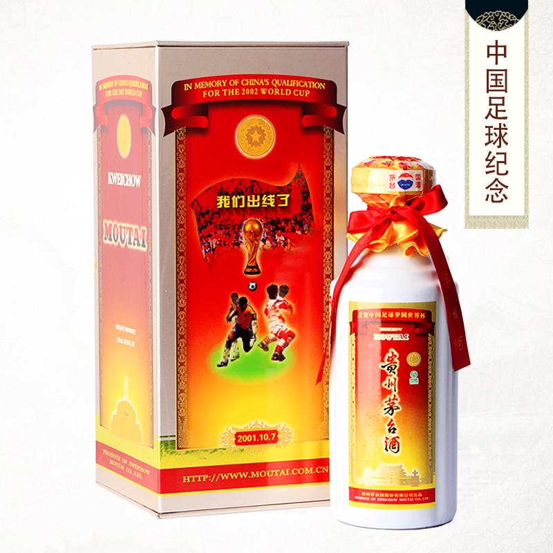 贵州茅台酒 53度 中国足球纪念 2001年 500ml