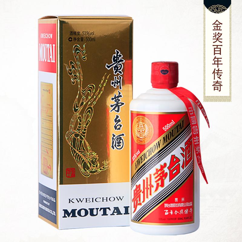 贵州茅台酒 53度 百年金奖传奇 500ml