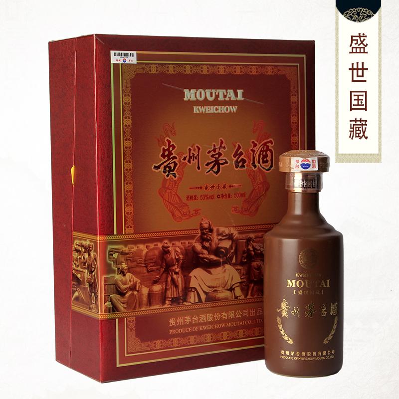 贵州茅台酒 53度 盛世国藏 500ml