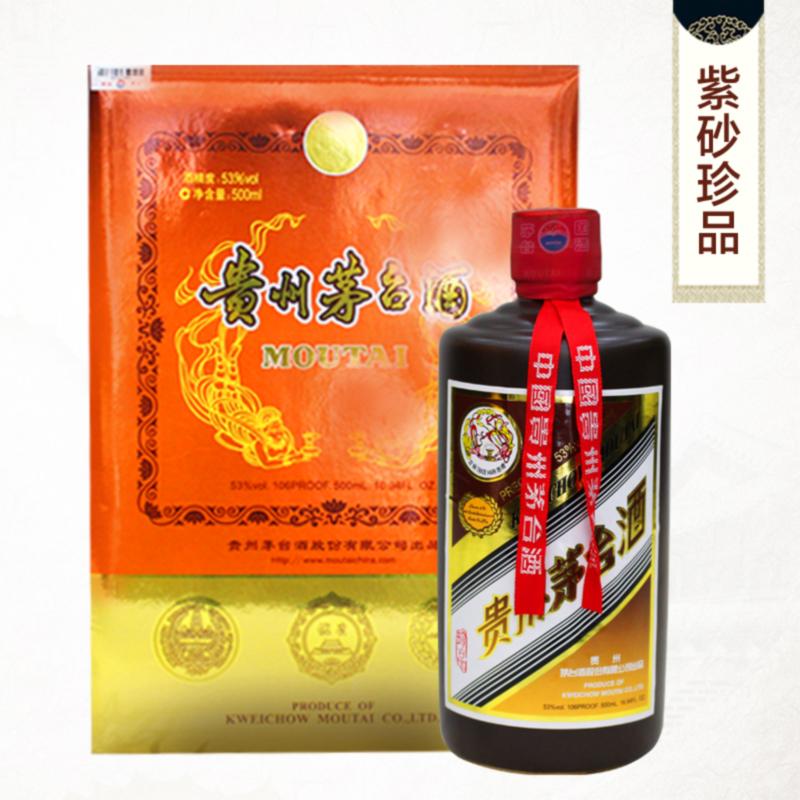 贵州茅台酒 53度 茅台紫砂珍品 500ml