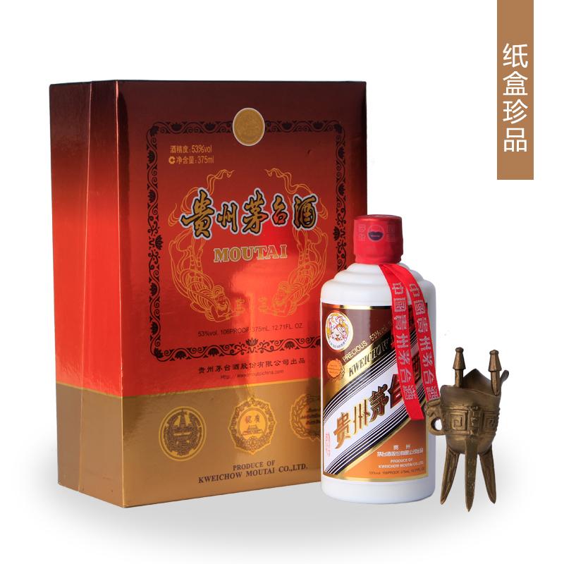 贵州茅台酒 53度 纸盒珍品 500ml