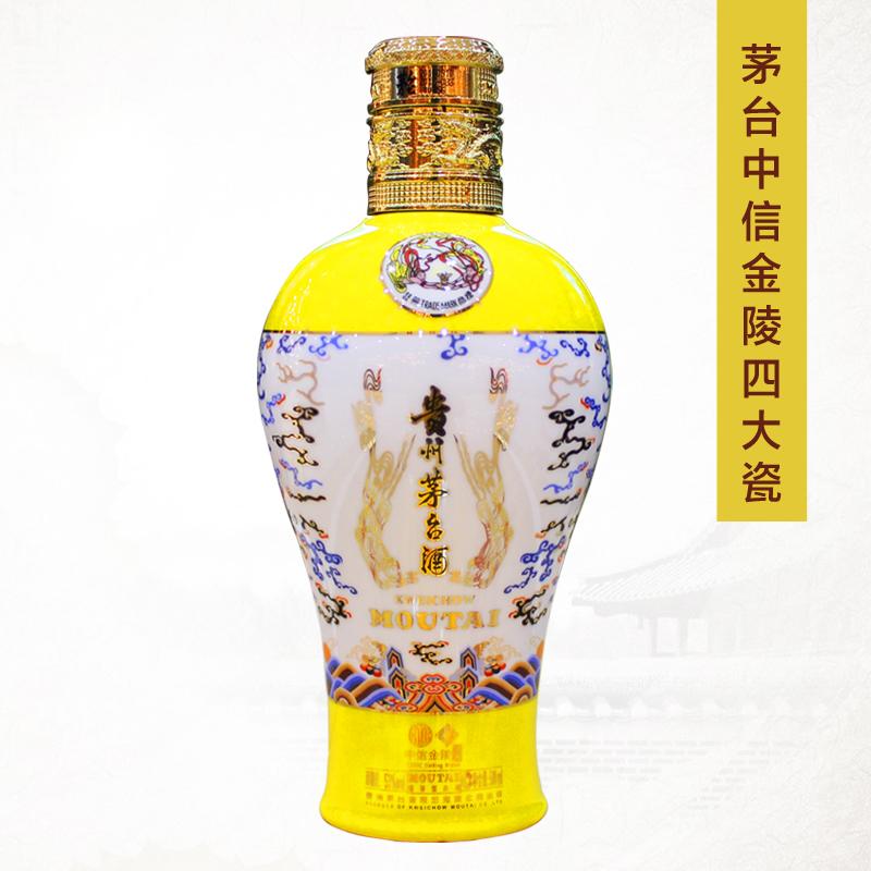 贵州茅台酒 53度 中信金陵黄瓷