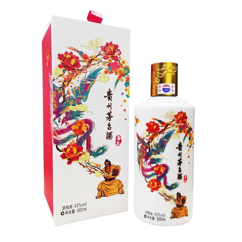 贵州茅台酒 43度 喜宴(白) 500ml