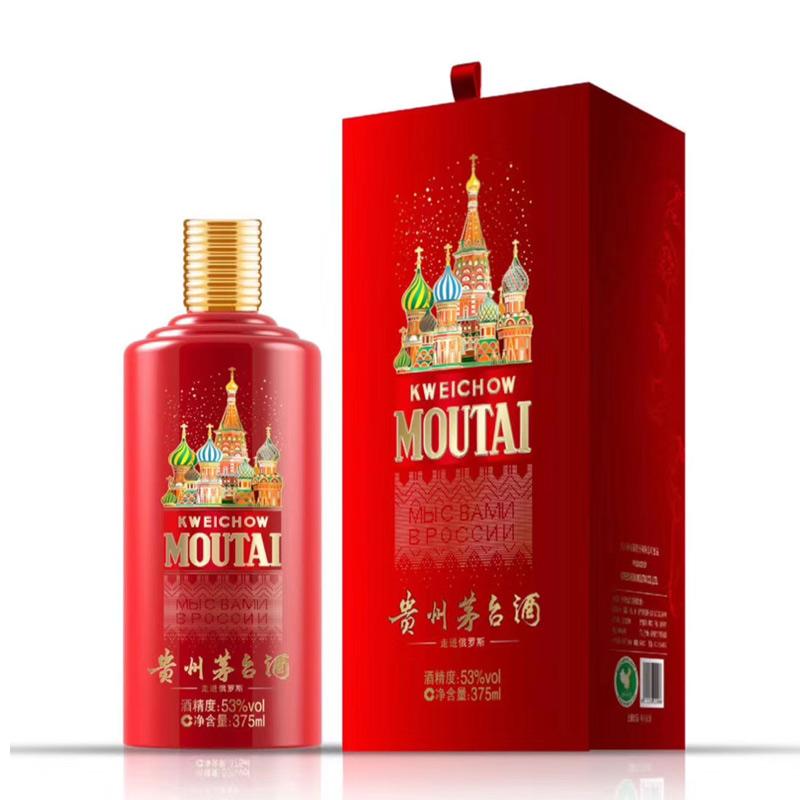 贵州茅台酒 走进俄罗斯·莫斯科 53%vol 375ml