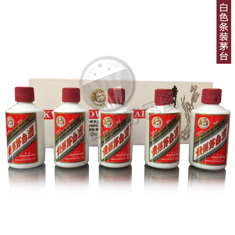 贵州茅台酒 53度 白色条装礼盒 50ml*5
