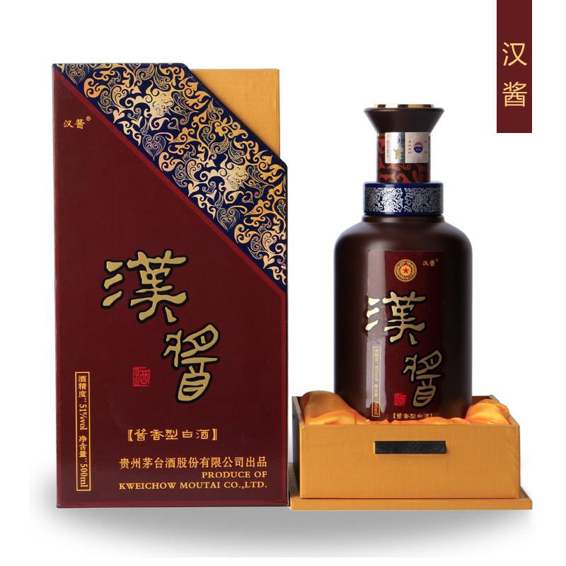 52度 贵州茅台系列酒 汉酱酒 500ml