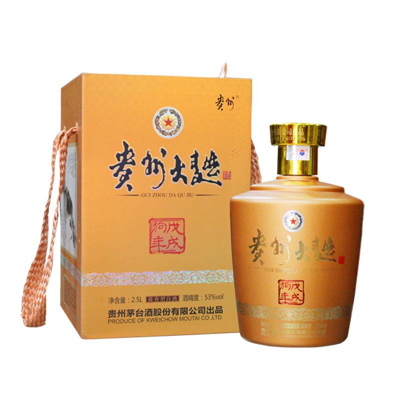 53度 貴州茅臺大曲酒 戊戌狗年 2500ml(5斤)
