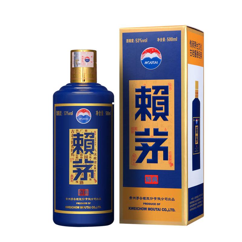 53度 贵州茅台系列酒 赖茅精典 500ml