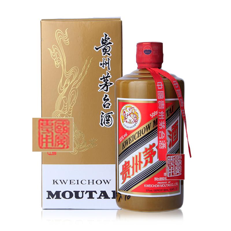 贵州茅台酒 53度 国宴茅台 500ml