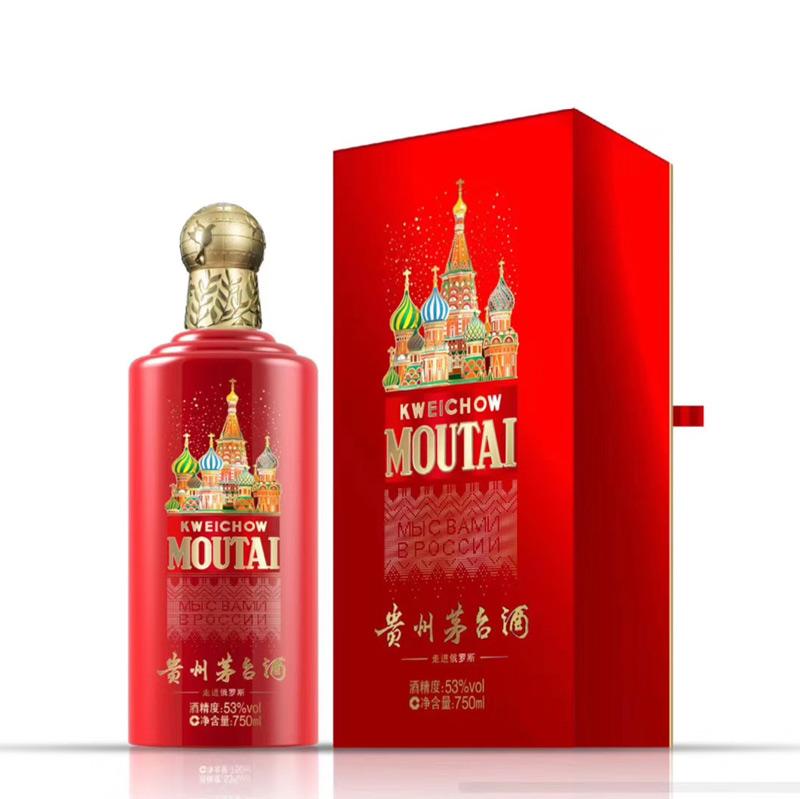 贵州茅台酒 走进俄罗斯·莫斯科 53%vol 750ml